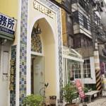 Art Street Bazaar,Shop design, 藝術街店鋪設計,生活民族