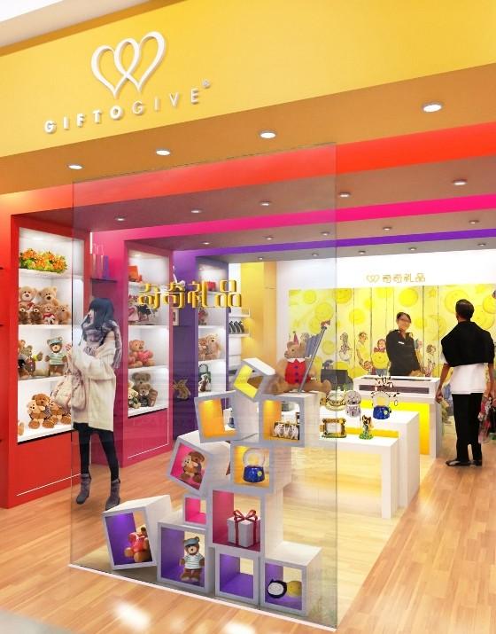 Shop design,Gift to Give,專櫃設計,奇奇禮品