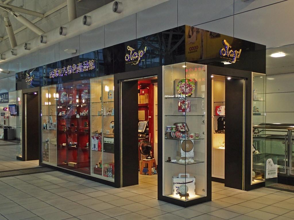 Kaohsiung THSR Shop deisgn,One Town One Product,OTOP,高雄左營高鐵站專櫃設計,台灣地方特色產品館,OTOP
