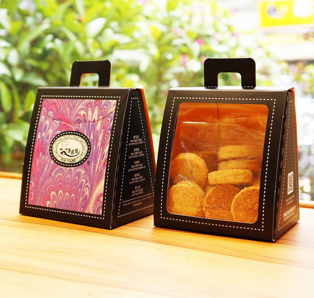 北歐設計_包裝餅乾盒系列